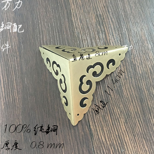 Chinese antique wooden jewelry box copper clad copper Zhang right angle three corner corner boutique furniture hardware accessor