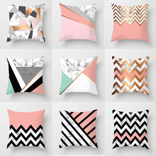 Nordic Pink Marble Geometric Printing Throw Pillows Case Black and White Decorative Designer Fashion Couch Sofa Cushion Cover