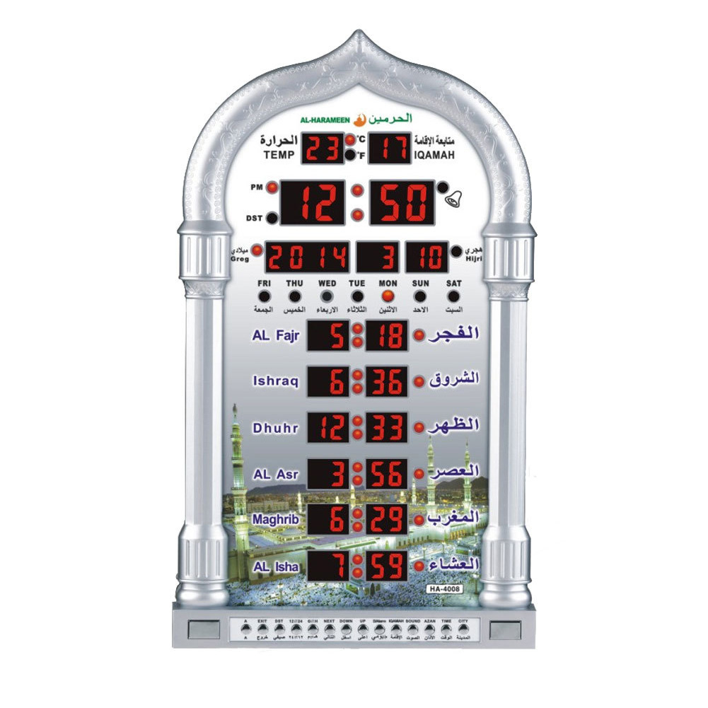 Time Reminding Digital Gift Home Decor Music Playing Wall Table Islamic Ramadan Led Automatic Muslim Prayer