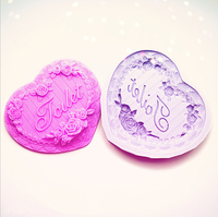 Beautiful DIY Cake Decorating Loving Heart Lace Shaped Fondant Sugar Art Tools Cake Decorating Tools 3D