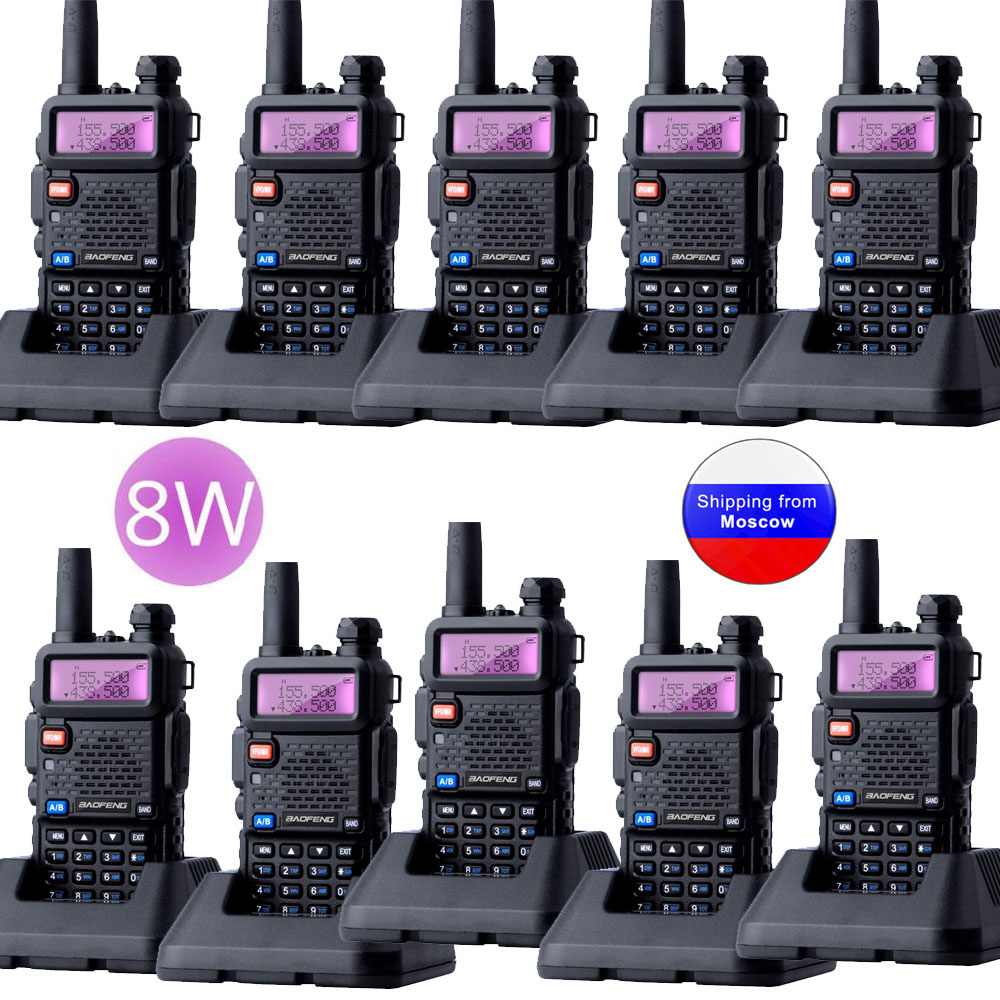 10PCS Baofeng UV-5R 8W Walkie Talkie Triple Power 8/4/1 Watts VHF UHF Dual Band UV5R Portable Two Way Radio