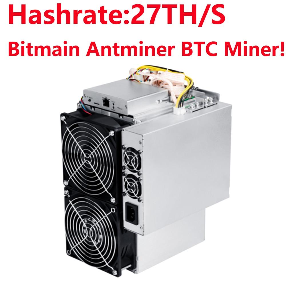 Bitmain S15 Miner rental 3 HR at 28 TH Sha-256 BRAND NEW!!
