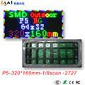 P5outdoor полноцветный светодиодный дисплей модуль SMD 3 в 1 RGB led блок панель для LED большой экран видео стены 320*160 мм 2 сканирования