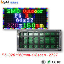 P5outdoor full color  led display module SMD 3 in 1 RGB LED Unit panel for large screen video wall 320*160mm 2scan