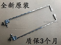 FOR LENOVO Thinkpad P70 laptop Screen axis hinges
