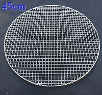 450 800mm Big type round stainless steel barbecue net,carbon bake grill net,round bbq grid,wire mesh bbq grill racks