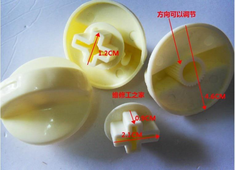 univesal washing machine knob cross 4.6cm 2.1cm 1.2cm unviersal washing machine timer knob 0 6cm 4 5cm