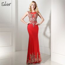 Long Evening Dresses 2017 Mermaid Gold Appliques Lace Sheer Scoop Red Prom Dress Women Formal Evening Gowns Plus Size