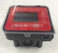Digital Oval Gear Diesel Flow Meter Sensor Counter Indicator Flowmeter Viscous liquid,heavy oil,polyvinyl alcohol,resins G1/2