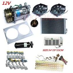 Automobil klimaanlage umrüstung system, 508 Klimaanlage System, Umrüstung kälte und klimaanlage