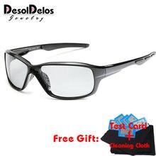 Фотохромные солнцезащитные очки для вождения хамелеон поляризационные