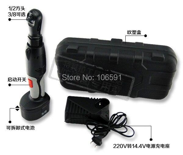 achetez en gros batterie cliquet en ligne des grossistes batterie cliquet chinois. Black Bedroom Furniture Sets. Home Design Ideas