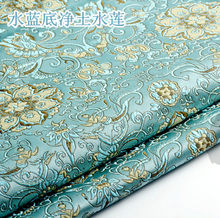 Brocade Fabric Damask Jacquard America style Apparel Costume Upholstery Furnishing Curtain DIY Clothing Material fabric 75*50cm(China)