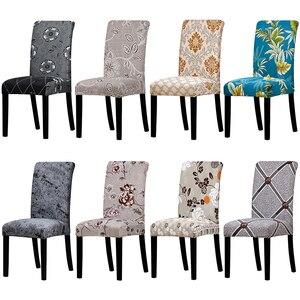 Универсальный чехол для стула с принтом, эластичные чехлы на кресла, растягивающиеся чехлы для сидений, банкетов, отелей, свадебных торжест...