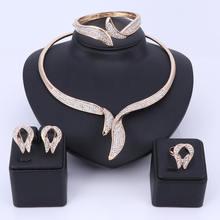 Женский комплект ювелирных изделий золотого цвета модное массивное