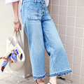 2016 summer women plus size loose jeans high waist flash denim wide leg pants female straight trousers 9580