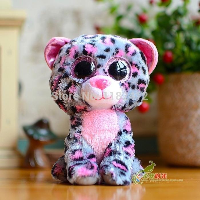 Ty-Beanie-Boos-Leopard -Tiger-Leona-Tasha-Dotty-Glamour-Tess-Asia-Patches-Sydney-Plush-Toys-Big.jpg 1b28d0b10480