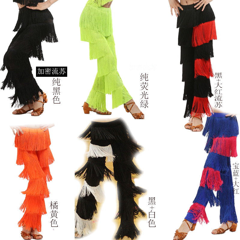 Latin Dance Pants Fringed Latin Dance Practice Pants Grading Suit Fringed Pants Costumes Competition Girls Adult