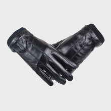 8ad100a265a9c Mens Top Genuine Sheepskin Gloves Winter Outdoor Plus Velvet Warm Men  Gloves Touch Screen Elastic Wrist Driving Riding ML012