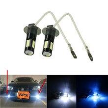 2 sztuk biały 30 SMD 4014 H3 zapasowe żarówki LED dla światła przeciwmgielne samochodu, światła dzienne, lampy DRL lodowy blękit żółty