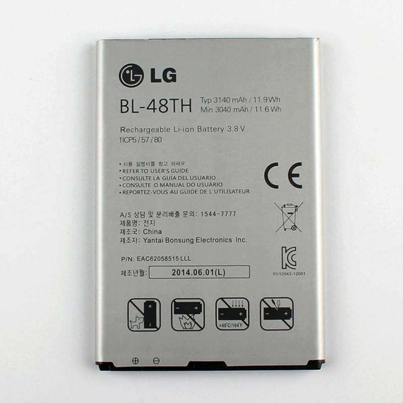 Neue Original LG BL-48TH BATTERIE für LG E940 E977 F-240K F-240S Optimus G Pro E980 E985 E986