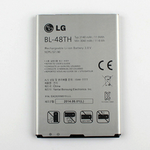Nouvelle D'origine LG BL-48E BATTERIE pour LG E940 E977 F-240K F-240S Optimus G Pro E980 E985 E986