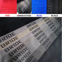 100CM X160CM JDM BRIDE Racing Car Seats Auto Fabric Black Red Blue BRIDE Car Seats