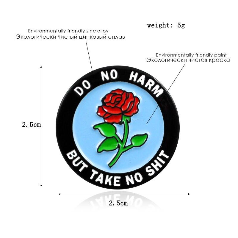 胸针玫瑰2