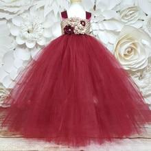 afd01a94b0 Popular Burgundy Flower Girls Gown-Buy Cheap Burgundy Flower Girls ...