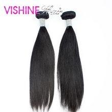 7A Vishine Soft Indian Virgin Hair Straight Human hair weaving 2Pcs Natural Virgin Indian Straight can be restyled Stema hair