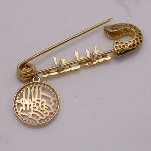 Image 4 - muslim islam Mashallah in arabic in the name of Allah the merciful Stainless Steel brooch Baby Pin