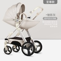 Hot Mom stroller pu leather high landscapecan lie flat and two way stroller free foot cover