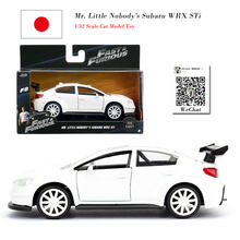 Toy Des Subaru Car Promotion Promotionnels Achetez 6Yb7gvfIy