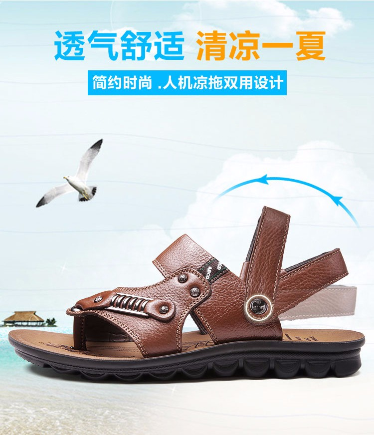 a7ea68f64 ZNPNXN New 2016 Brand Men s Sandals Quality Genuine Leather Cowhide ...