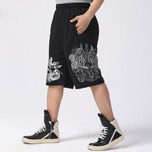 2016 модный бренд летом хип-хоп плюс размер casual male мужчины бегун одежды упражнения шорты мужчины homme бермуды masculina A226