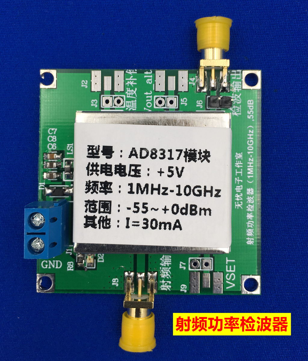 Free Tracking AD8317 (1-10000MHz) RF Power Meter Logarithmic Detector Controller 1MHz to 10GHz for AmplifierS fm  HF VHF UHF