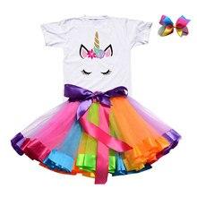 Летнее платье-пачка с единорогом для маленьких девочек; Детские вечерние платья с единорогом для маленьких девочек; vestidos; комплект с радугой; платье принцессы