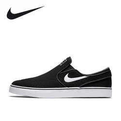 Nike Original New Arrival SB Zoom Stefan Janoski Slip CNVS Men's and Women's Unisex Skateboarding Shoes 831749-010