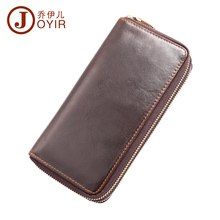 2017 Genuine Leather Men Wallets Zipper Design Business Male Wallet Fashion Purse Card Holder Long Clutch Wallets Men Gift 9315
