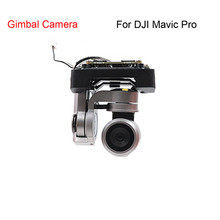 Gimbal Camera Professional 4K /Gimbal Perfect Working For DJI Mavic Pro drop shipping 0704