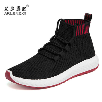 2018 Fly Weave Sport Athletic Running Shoes for Women Breathable Mesh Female Lace-up Sock Sneakers Outdoors Jogging Trainers tênis masculino lançamento 2019