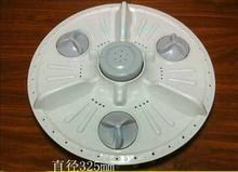 Washing machine parts Plastic pulsator  Washing plate  11 teeth 325mm XQB50 88S