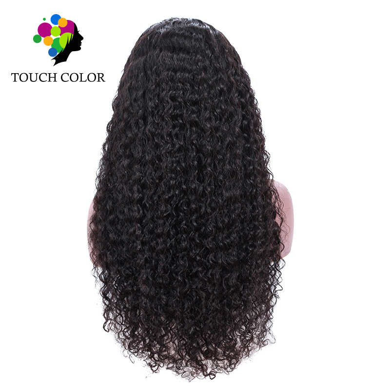 Touch Color Long Jerry Curly Lace Front Wigs Glueless Lace Wigs Pre Plucked Wet and Wavy Lace Front Wig 13x4 Kinky Curly U Part