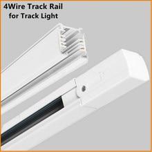 3 фазы цепи 4 провода рельс, светильник рельс разъемы, Универсальные рельсы, алюминиевый трек, светильник ing светильники