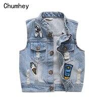 9M 4T Baby Boys Girls Jeans Vest Babe Jeans Jacket Denim Outerwear Children Clothing Spring Autumn