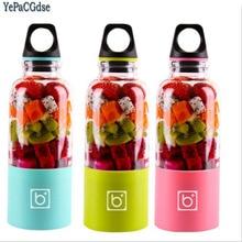 500ml Portable Juicer Cup USB Rechargeable Electric Automatic Bingo Vegetables Fruit Juice Maker Cup Blender цена