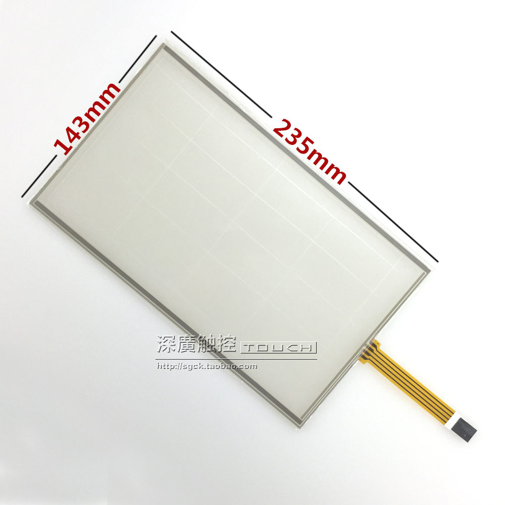 10.1 Inch Touch Screen security / medical equipment industrial touch screen 10.1 inch four wire resistive touch screen