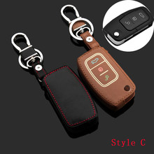Luminous button Leather Car Auto Key Case Cover Ring Chain For Ford Focus Fiesta Ecosport kuga(China)