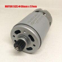 цена на 3601J920G0 GOOD 10.8V 15 teeth RS-550VC-8518 GEAR motor for BOSCH GSR10.8V-LI electric drill Screwdriver maintenance spare parts