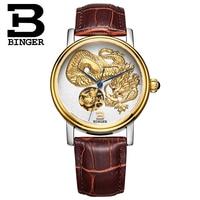 Luxury Gold Dragon Watches Men Switzerland Brand Genuine Leather Watch Scratchproof Sapphire Wrist watch Self winding Mechanical